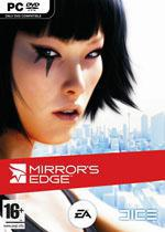 Mirrors Edge Coperta