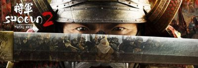 Total War Shogun 2 Logo