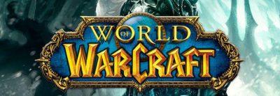 Numărul abonatilor World of Warcraft în scădere