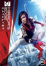 Mirrors Edge Catalyst Box Art