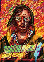 Hotline Miami 2 Wrong Number Box Art