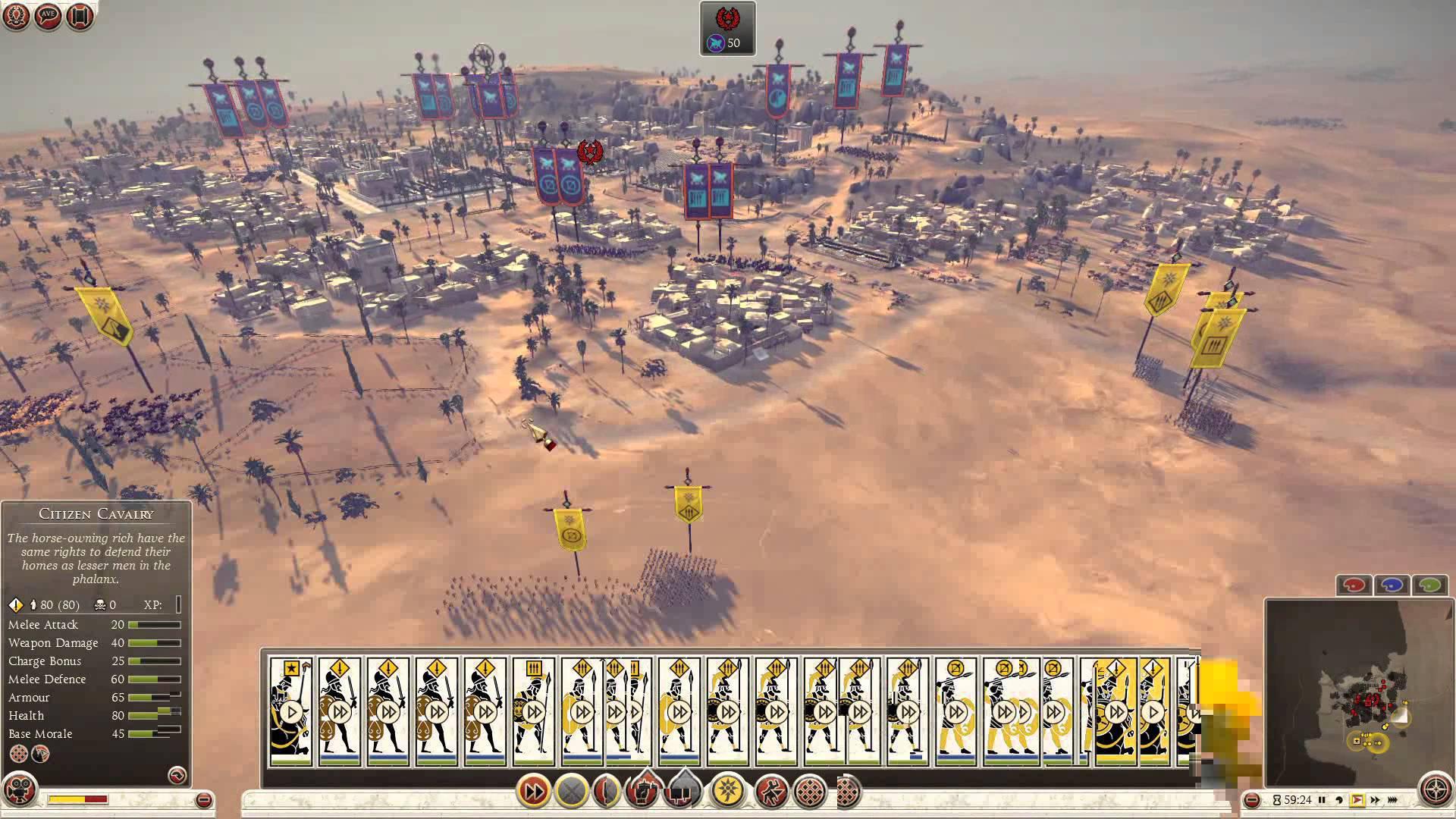 Total War: Rome 2 – Multiplayer
