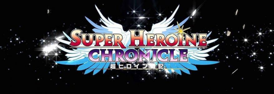 Super Heroine Chronicle