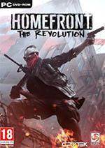 Homefront The Revolution Coperta
