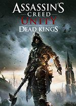 Assassin's Creed: Unity – Dead Kings
