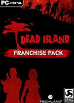 Dead Island Franchise Pack Box Art Nou