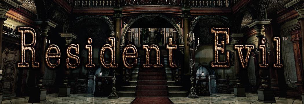 Resident Evil HD Logo