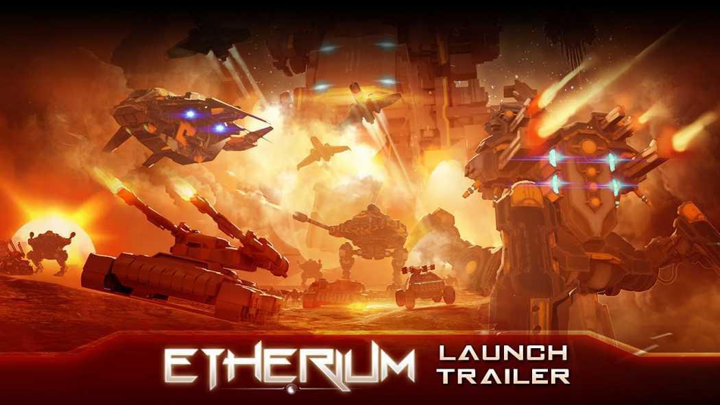 Etherium s-a lansat oficial astăzi