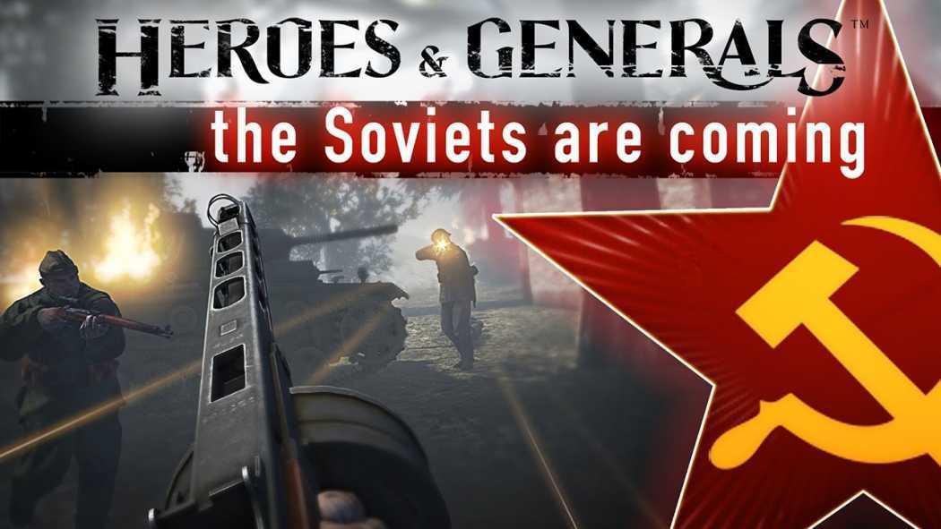Heroes & Generals primește update masiv