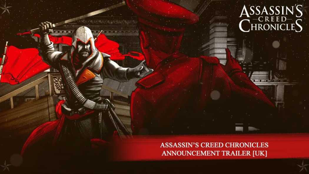 Assassin's Creed Chronicles: China a primit trailer de anunțare