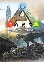 ARK Survival Evolved Box Art