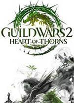 Guild Wars 2 Heart of Thorns Box Art