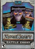 Starcraft Battle Chest Box Art
