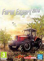 Farm Expert 2016 Box Art