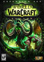 World of Warcraft Legion Box Art