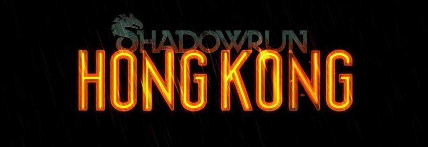 Shadowrun: Hong Kong – Teaser