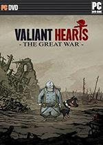 Valiant-Hearts-The-Great-War-PC-Cover
