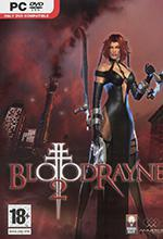 BloodRayne 2 Box Art Coperta