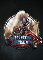 Bounty Train