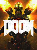 Doom Box Art