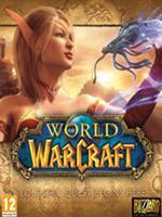 World of Warcraft BattleChest BoxArt