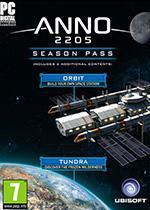 Anno 2205 Season Pass Coperta Box Art
