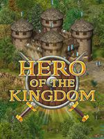 Hero of the Kingdom PC Box Art Coperta