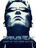Deus Ex Game of the Year GOTY Edition PC Box Art Coperta