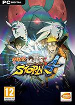 Naruto Shippuden Ultinate Ninja Storm PC Coperta BOX ART
