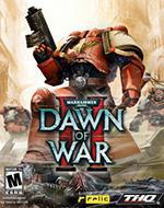 Warhammer 40000 Dawn of War II Box Art Coperta
