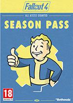 Fallout 4 Season Pass Box Art Coperta