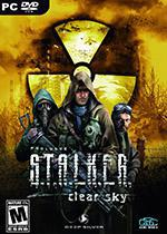 Stalker Clear Sky Box Art Coperta PC