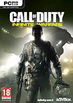 Call of Duty Infinite Warfare PC Box Art Coperta