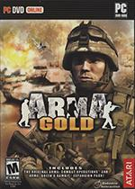 Arma Gold Edition Box Art Coperta PC