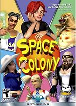 Space Colony PC Box Art Coperta