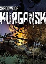 Shadows of Kurgansk Box Art