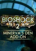 bioshock-2-minervas-den-pc-box-art-coperta