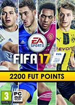 fifa-17-2200-fut-points-box-art