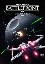 Star Wars: Battlefront – Death Star