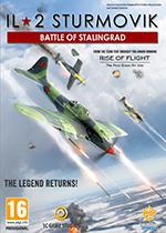 il-2-sturmovik-battle-of-stalingrad-pc-box-art-coperta