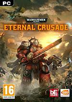 warhammer-40000-eternal-crusade-pc-box-art-coperta