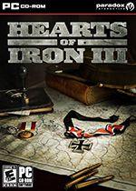 Hearts of Iron III PC Box Art Coperta
