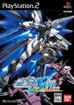 Mobile Suit Gundam SEED: Rengou vs. Z.A.F.T.
