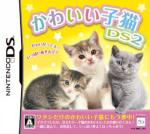 Kawaii Koneko DS 2