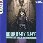 Boundary Gate: Daughter of Kingdom