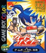 Shin Megami Tensei Trading Card: Card Summoner
