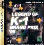 Legend of K-1 Grand Prix '96