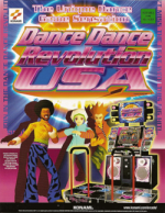 Dance Dance Revolution USA