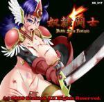 Dorei Toushi F: Battle Slave Fantasia