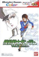 Mobile Suit Gundam Vol. 2 – Jaburo